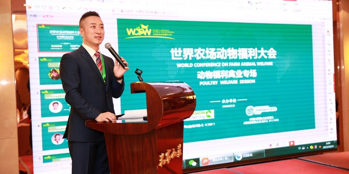 jeff-zhou-at-poultry-session-china-conference-oct-2017.jpg